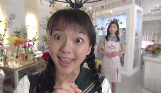 ヤスコとケンジ Yasuko to Kenji 2008 EP2 ENGSUB 日本ドラマ