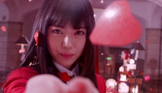 ドラマ「賭ケグルイ」第8話オープニング映像【オープニングテーマ:「一か八か」/Re:versed】