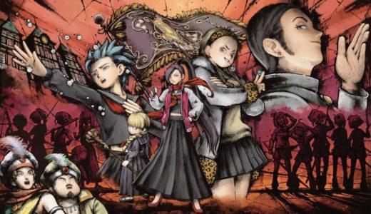 『ドラゴンクエストXI S』ボイスドラマ「ああ・・・青春のメダ女文化祭」」