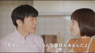電子レンジの裏ワザ!カチカチ砂糖がサラサラに【くらしドラマ】