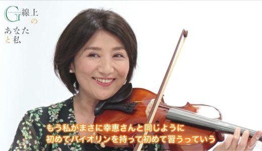松下由樹スペシャルインタビュー☆10月スタート! 火曜ドラマ『G線上のあなたと私』【TBS】