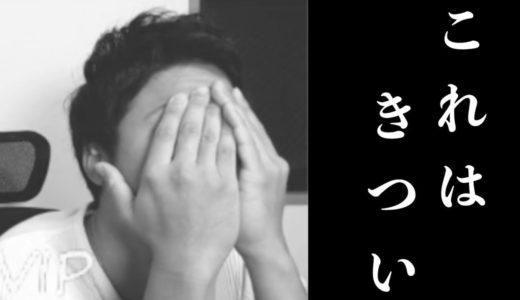 【感動】大会中に起こったもう一つのドラマに涙が止まらない…【プロスピ】【プロ野球スピリッツA】#96