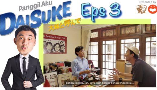 """PAD eps 3 """"Belajar bahasa Indonesia"""""""