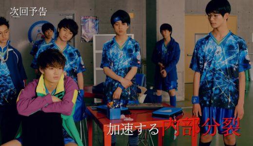 【公式】ドラマ「FAKE MOTION -卓球の王将-」6話予告