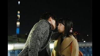 火曜ドラマ『恋はつづくよどこまでも』第2話 Love Lasts Forever EP2 ENGSUB