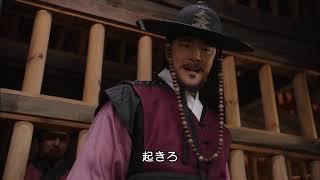 【韓国ドラマ】 揀択(カンテク)~女人たちの戦争~ 第08話 日本語字幕)