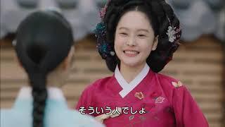 【韓国ドラマ】 揀択(カンテク)~女人たちの戦争~ 第07話 日本語字幕)