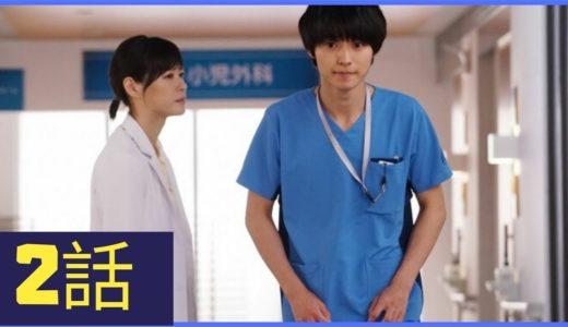 【グッド・ドクター】 2話 🅽🅴🆆 ドラマ フル HD