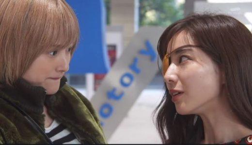 ドラマ『M 愛すべき人がいて』 3話  2020年5月2日