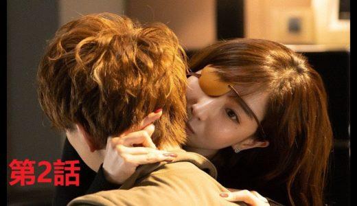 ドラマ『M 愛すべき人がいて』 2話  2020年4月25日